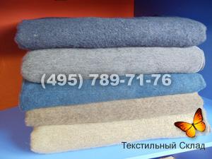 Одеяла пш для рабочих