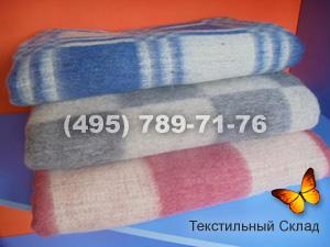 Одеяло 1,5сп 70% шерсти клетка